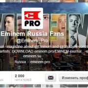 Twitter Eminem Journal