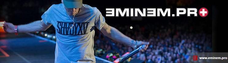 Первый 1.000.000 просмотров на канале Eminem.PRO