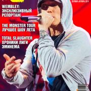 Журнал EJ: восемнадцатый выпуск