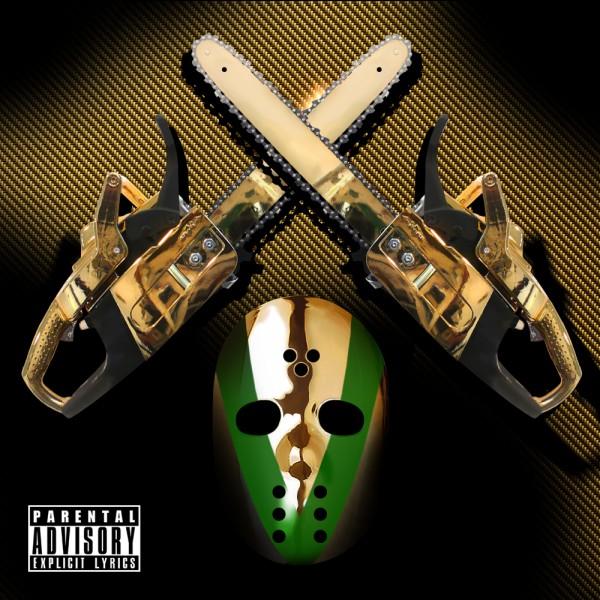 Новогодний конкурс от Eminem.PRO и Universal Music: Лучшая рецензия на SHADYXV