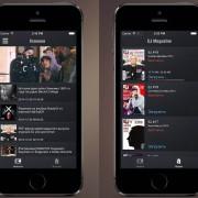EminemPRO для iPhone
